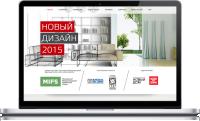 Лэндинг для Московского Международного Мебельного Салона