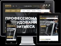 """Интернет-витрина профессионального оборудования """"BRONZE GYM"""""""