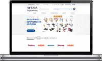 """Интернет-магазин лакокрасочного оборудования """"BASA engineering"""""""