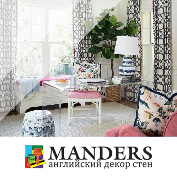 """Интернет-магазин обоев, красок и текстиля """"Manders"""""""