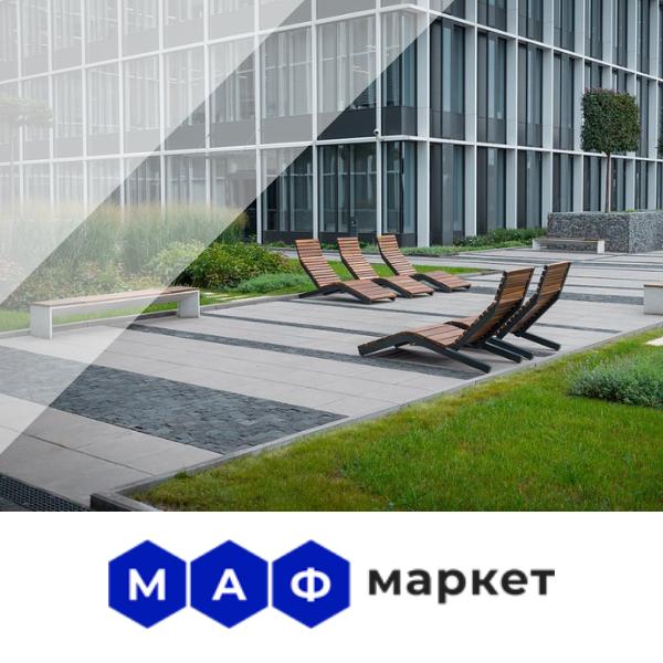 """Интернет-витрина производства мебели для благоустройства """"MAF MARKET"""""""