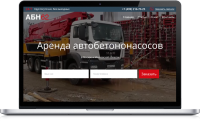 """Landing page для строительной компании """"АБН62"""""""