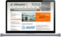 """Интернет-магазин по продаже строительных материал """"STROYSERVIS"""""""