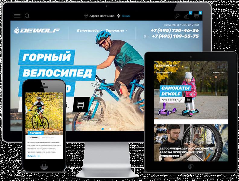 """Интернет-магазин велосипедов и самокатов """"Dewolf"""""""