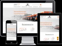 """Сайт для транспортной компании """"Shmel"""""""