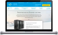 """Сайт компании """"Euler Electric"""""""