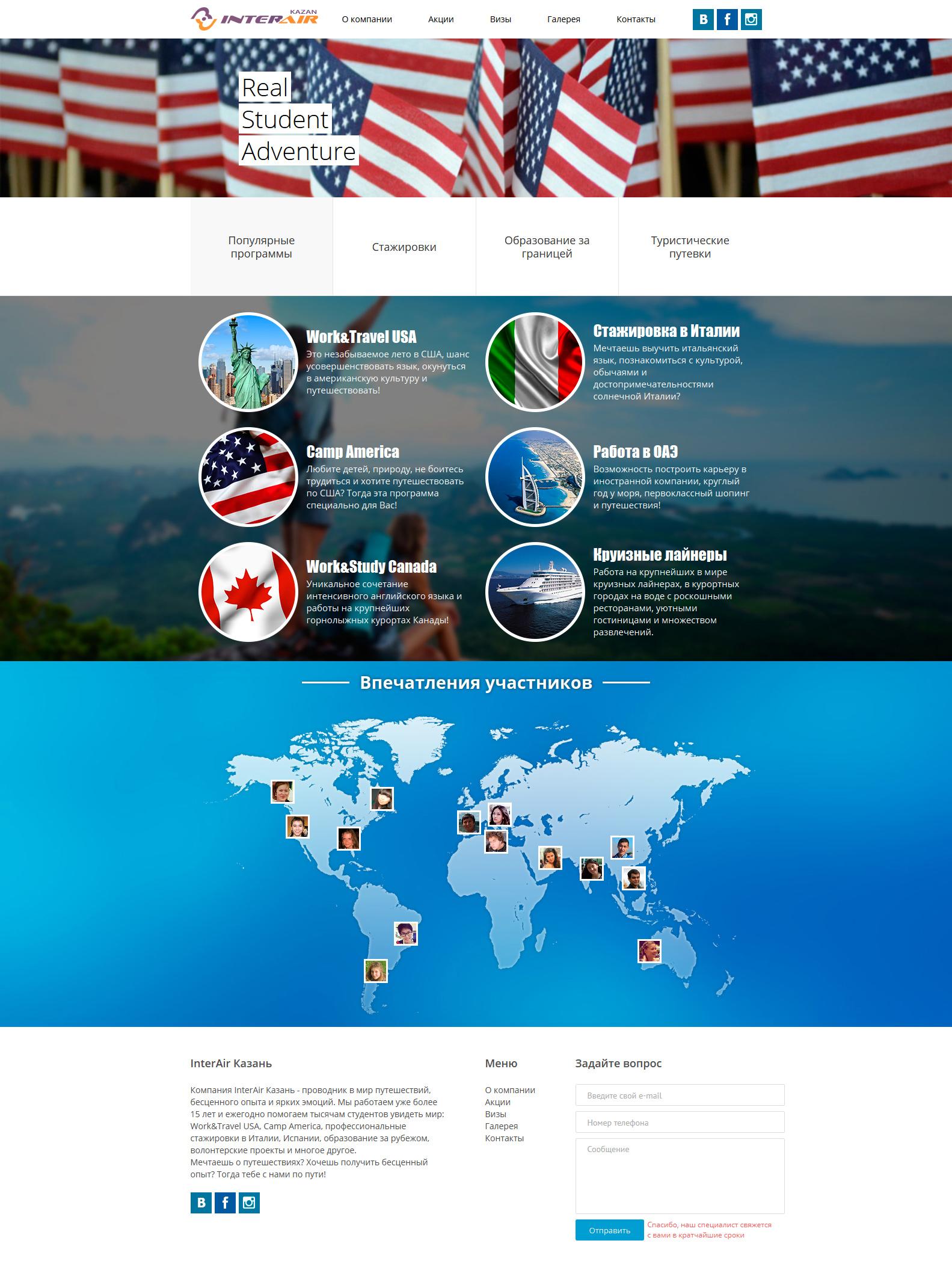 InterAir-Kazan (HTML5, CSS3)
