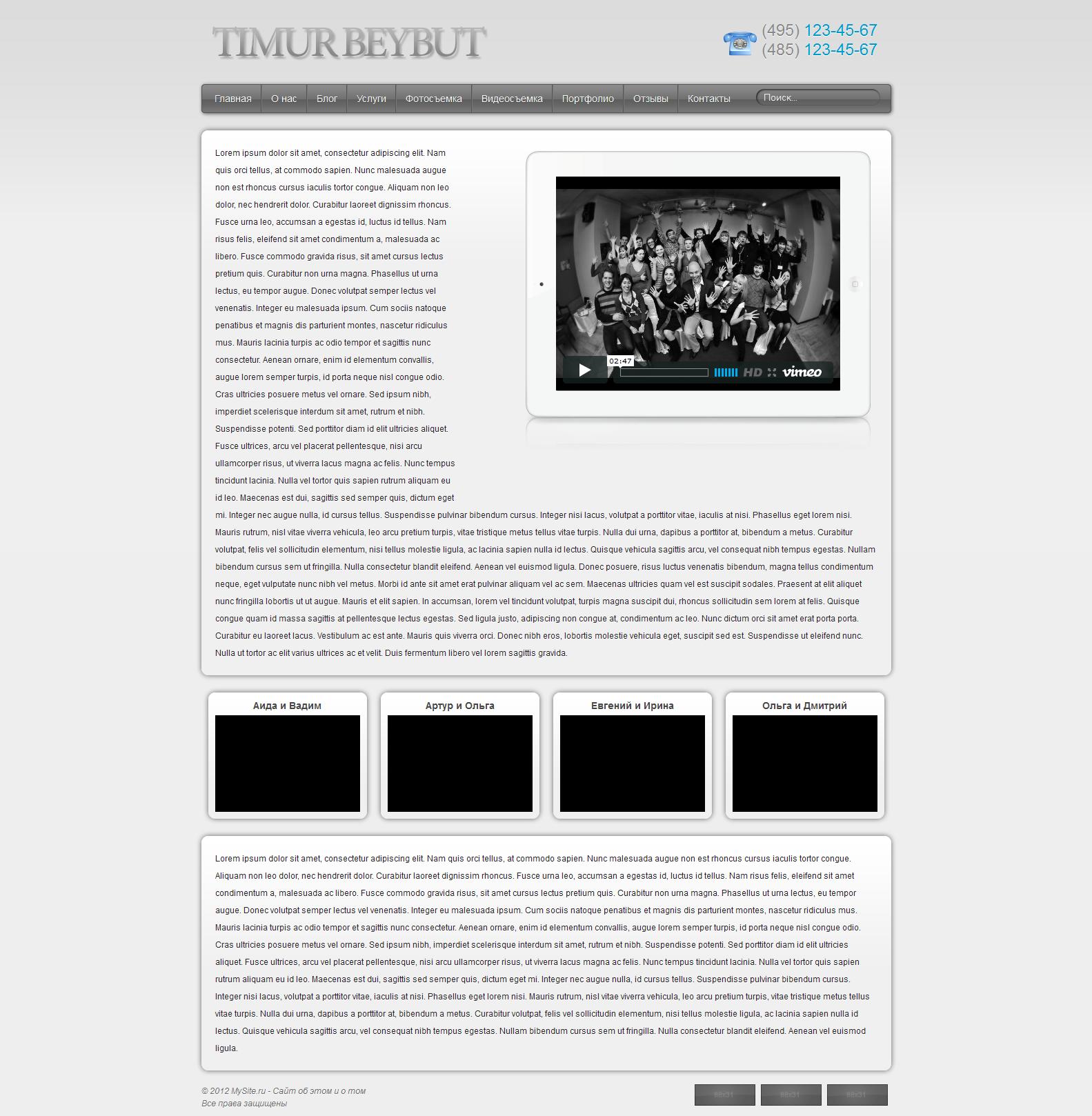 Сайт видеосъемщика Тимура Бейбута (CMS DLE)