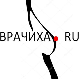 Необходимо разработать логотип для медицинского портала фото f_1255bffa55839f34.png