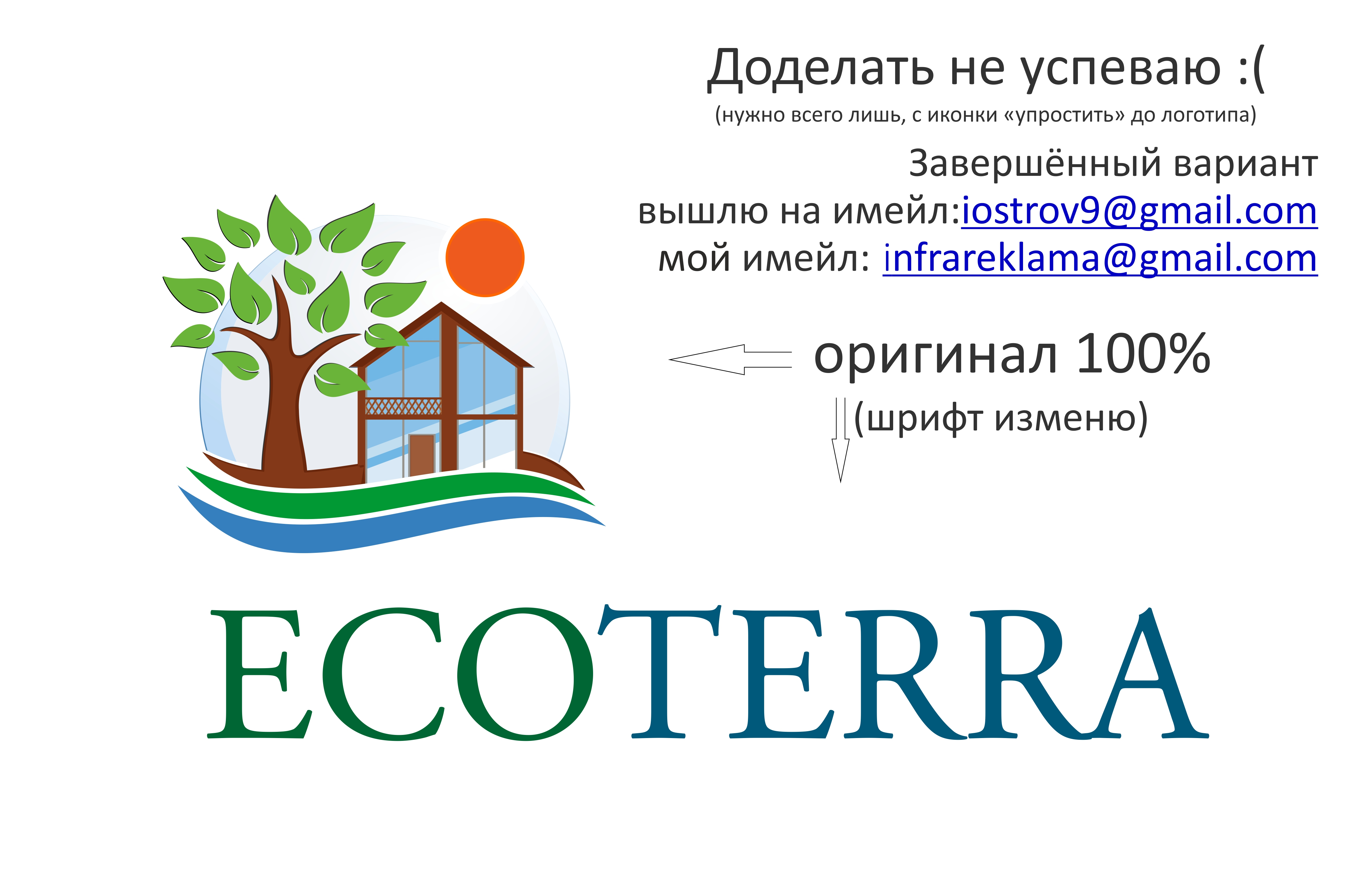 логотип фото f_08660429a10dc7be.jpg