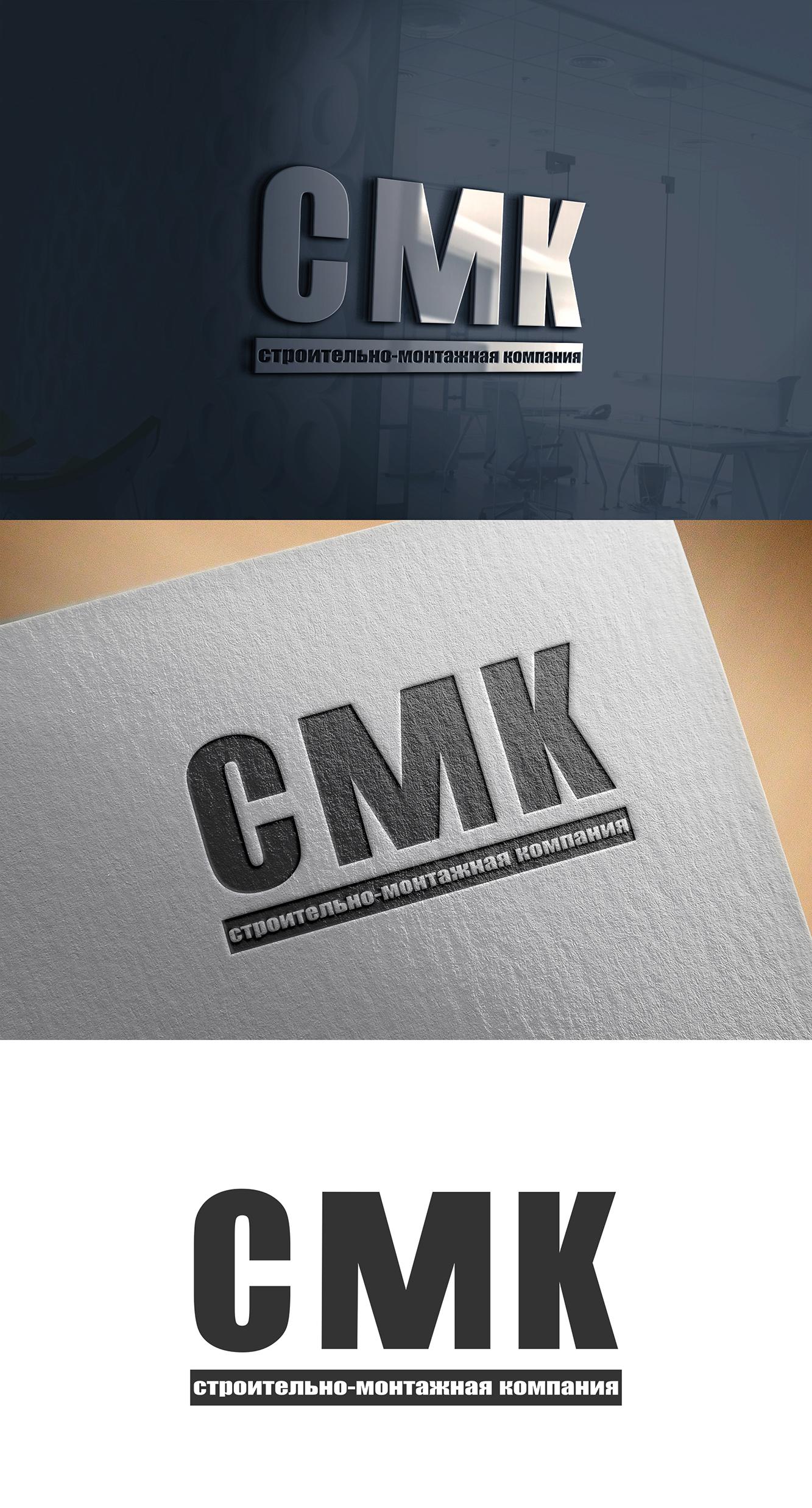 Разработка логотипа компании фото f_1235de426345c738.jpg