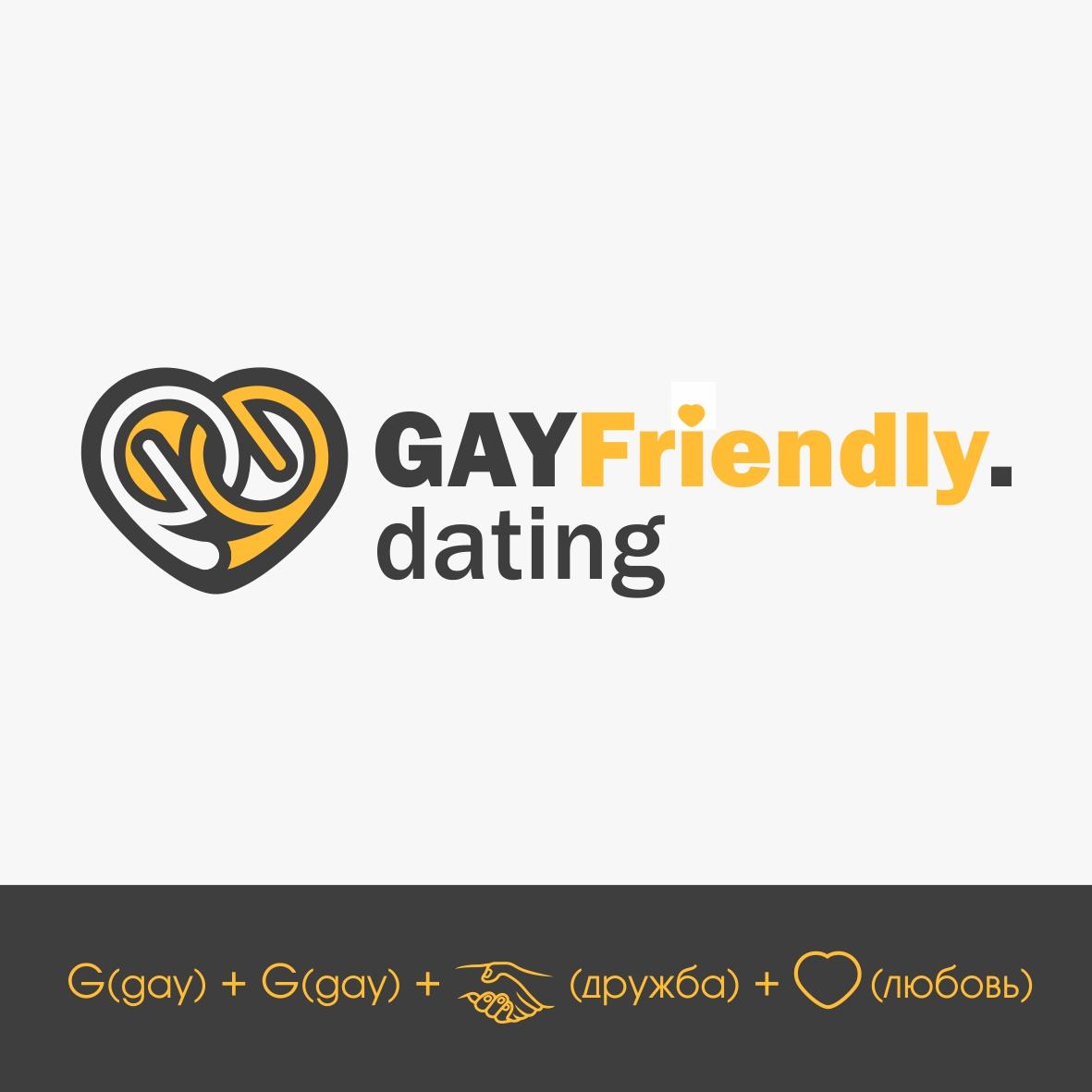 Разработать логотип для англоязычн. сайта знакомств для геев фото f_0655b5240d50e1d4.jpg