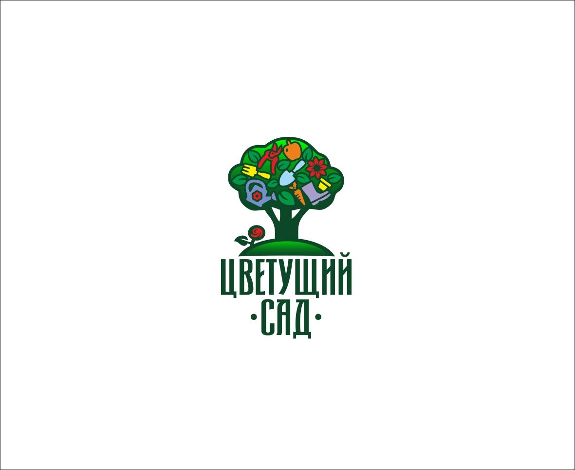 "Логотип для компании ""Цветущий сад"" фото f_1095b6f4a9e3f484.jpg"