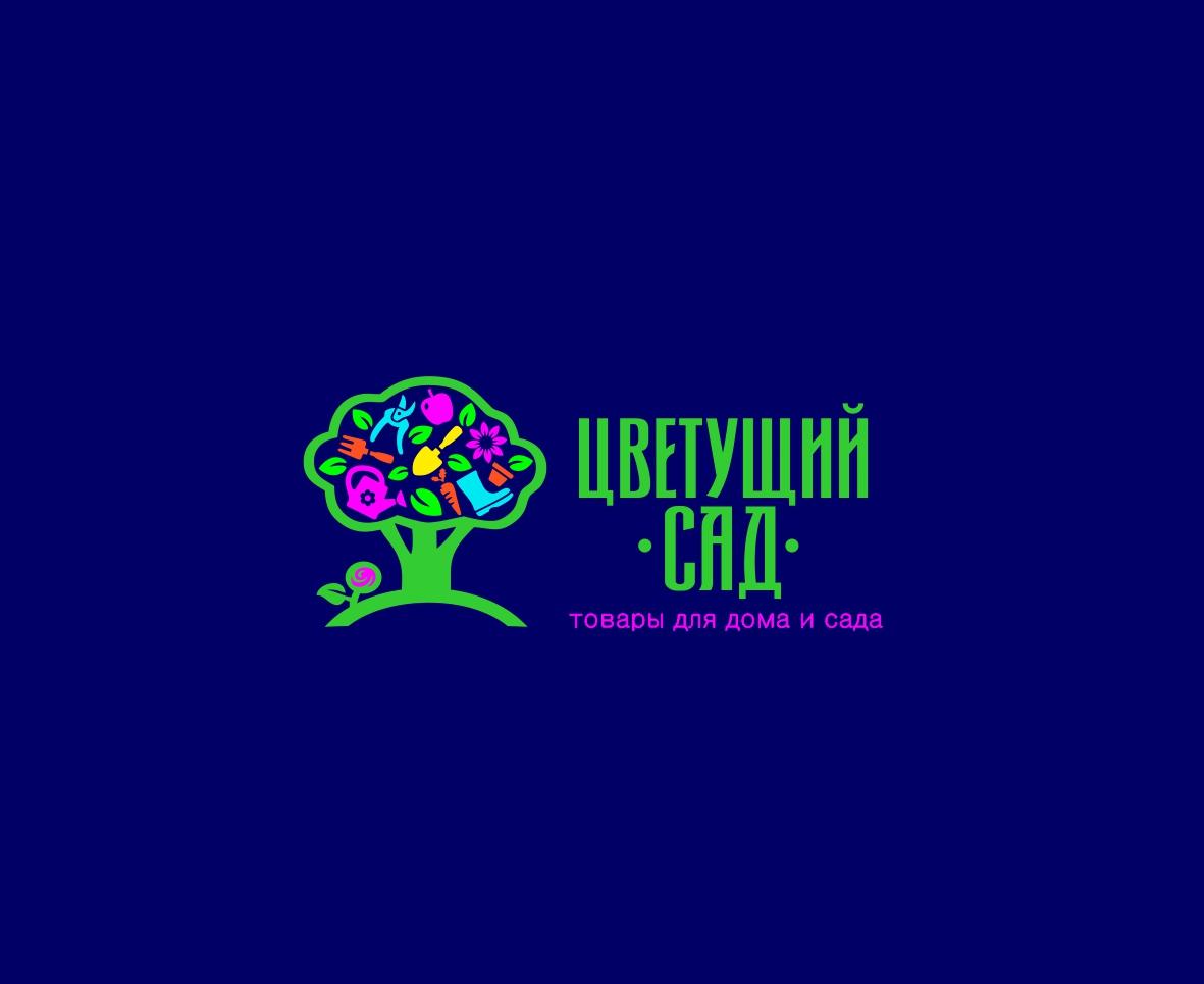 """Логотип для компании """"Цветущий сад"""" фото f_1665b709a189193d.jpg"""