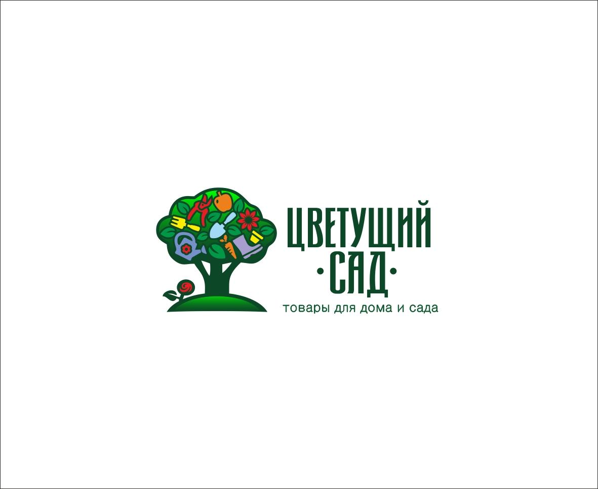 "Логотип для компании ""Цветущий сад"" фото f_1735b6f4aa2860c2.jpg"