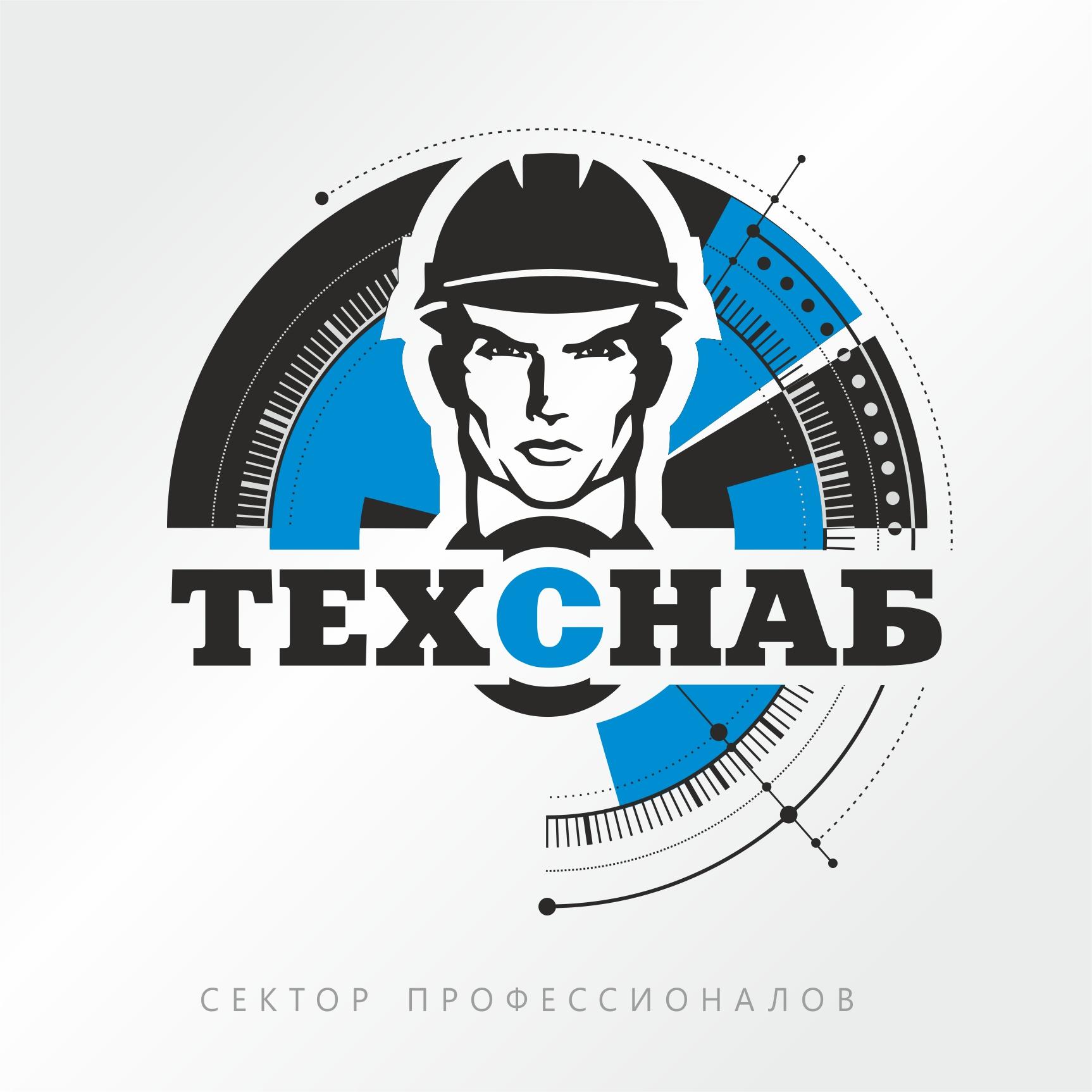 Разработка логотипа и фирм. стиля компании  ТЕХСНАБ фото f_4875b1d7de8346dc.jpg