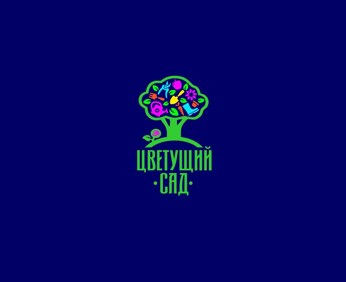 "Логотип для компании ""Цветущий сад"" фото f_6235b709a154a7fa.jpg"