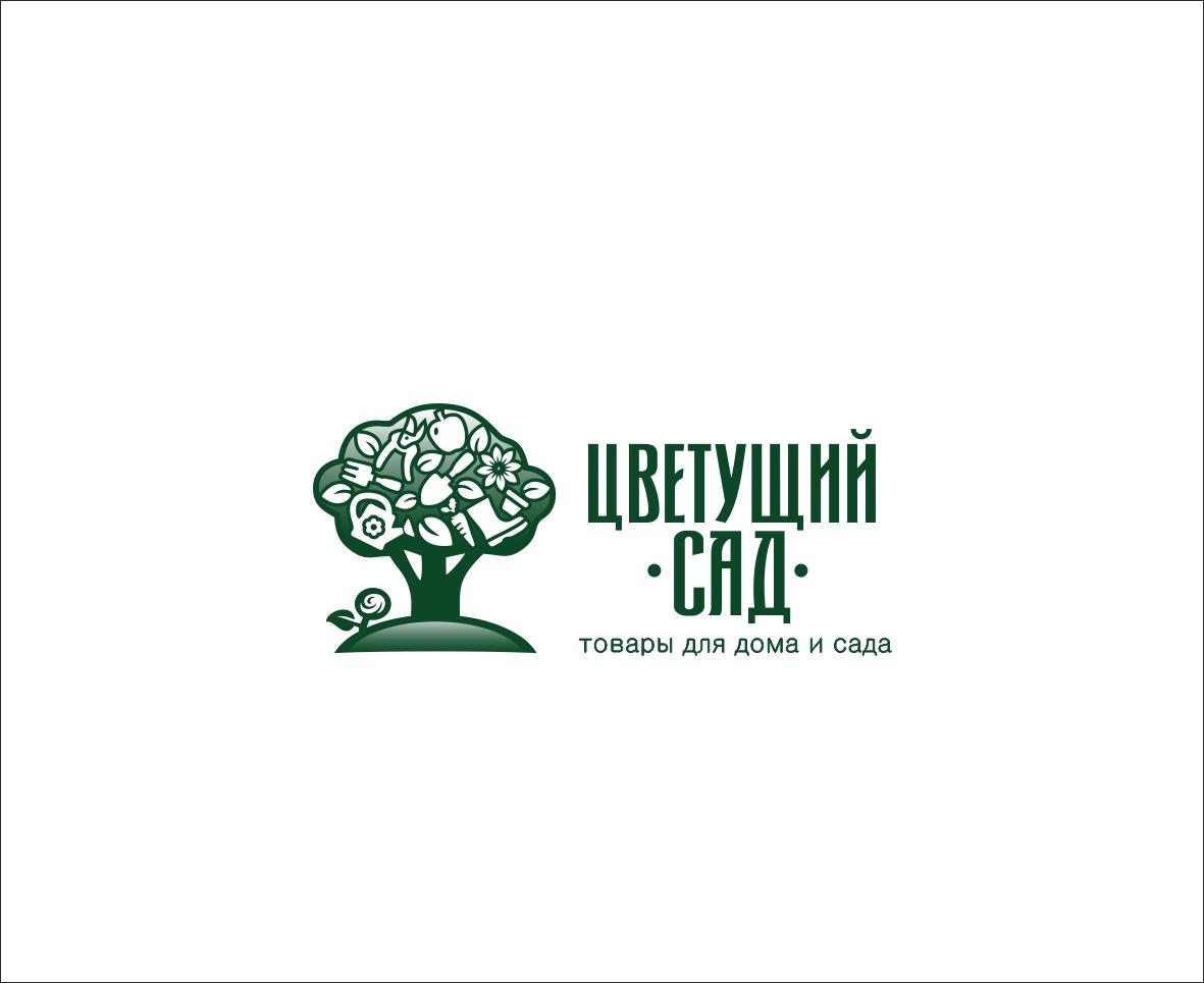 "Логотип для компании ""Цветущий сад"" фото f_6285b6f4aa6754c3.jpg"