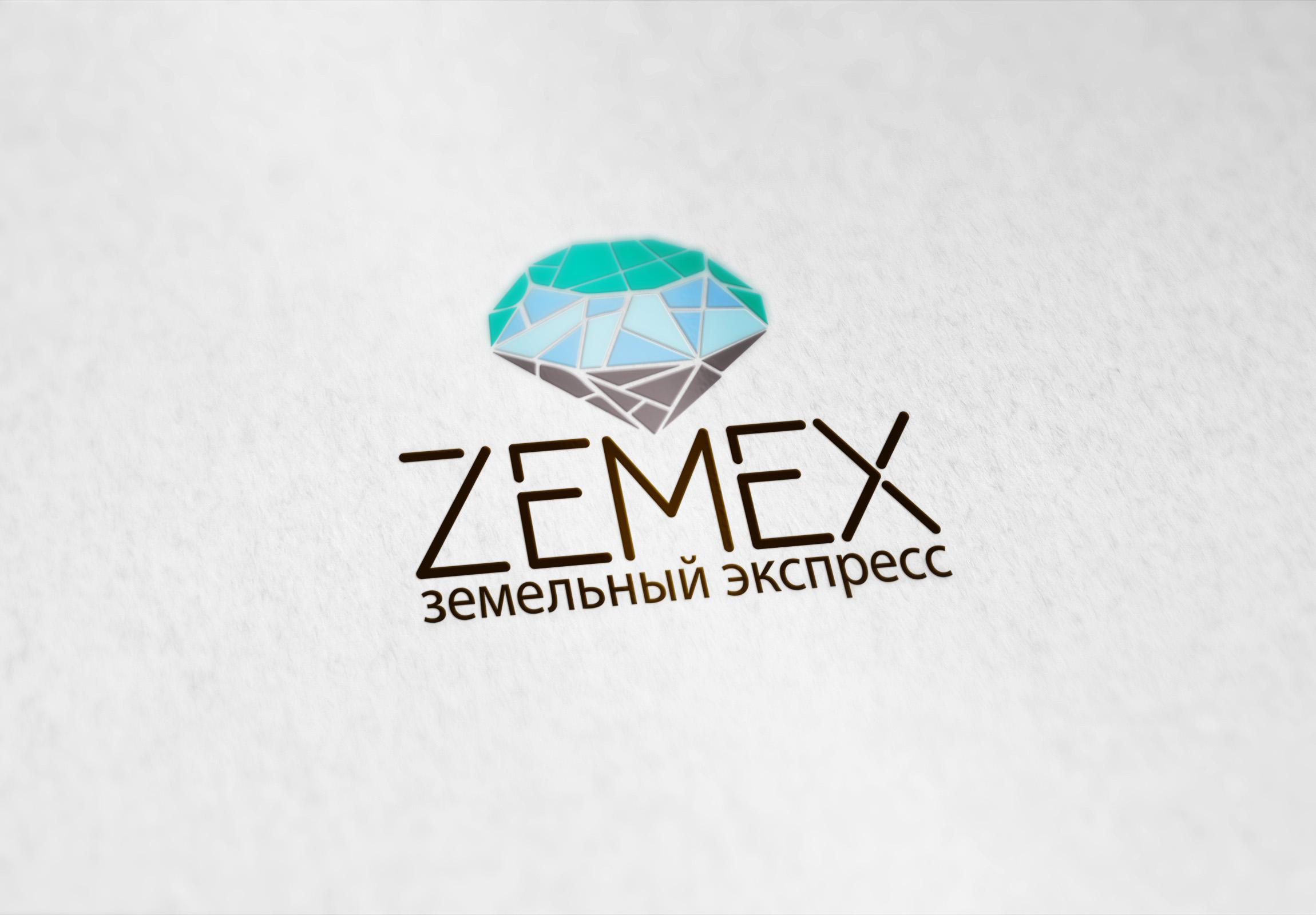 Создание логотипа и фирменного стиля фото f_01959ee620fa5bdd.jpg