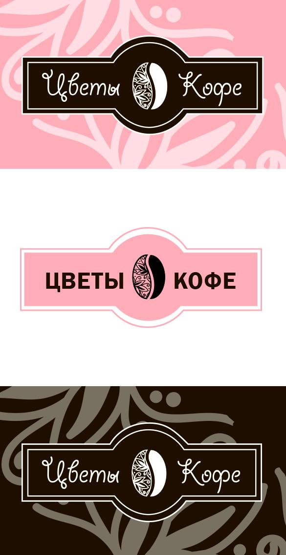 Логотип для ЦВЕТОКОД  фото f_0865d012a29c16e5.png