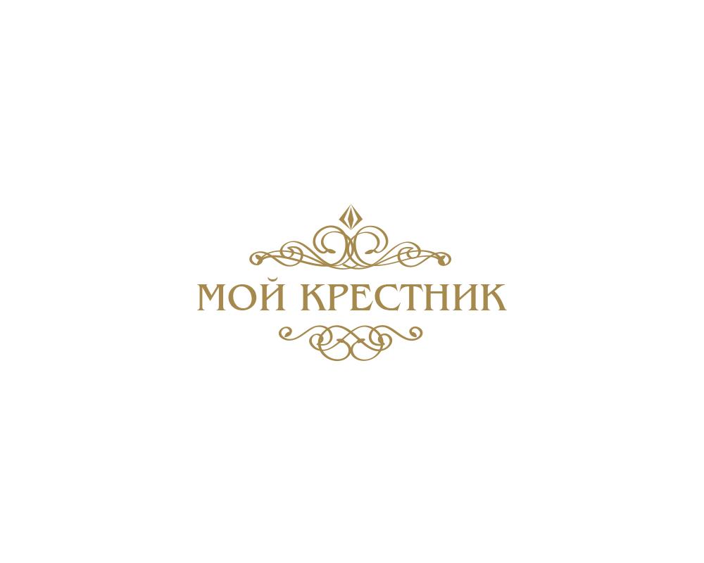Логотип для крестильной одежды(детской). фото f_1875d4ee30ed8560.png