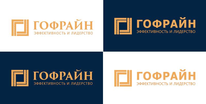 Логотип для компании по реализации упаковки из гофрокартона фото f_2695cdc6d22650cd.jpg