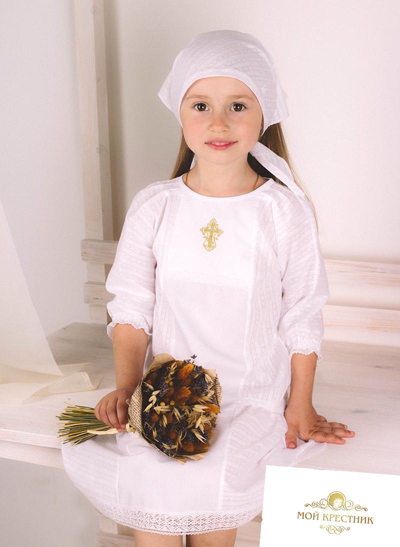Логотип для крестильной одежды(детской). фото f_4045d4ee8681891f.png
