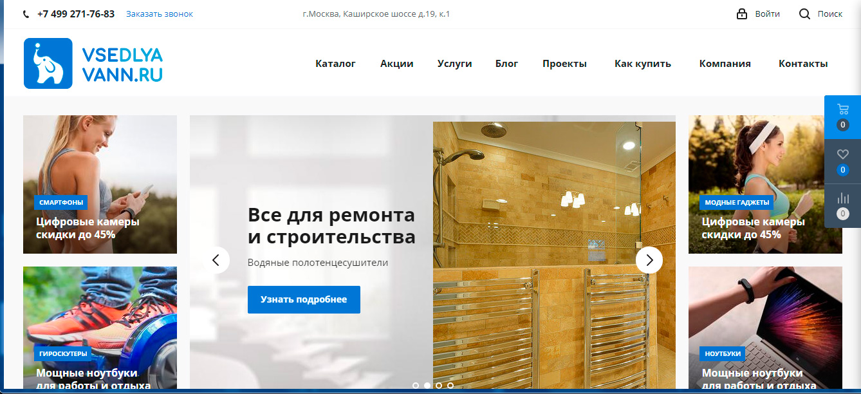 веб дизайнер  фото f_4095cb5a75847bb0.jpg