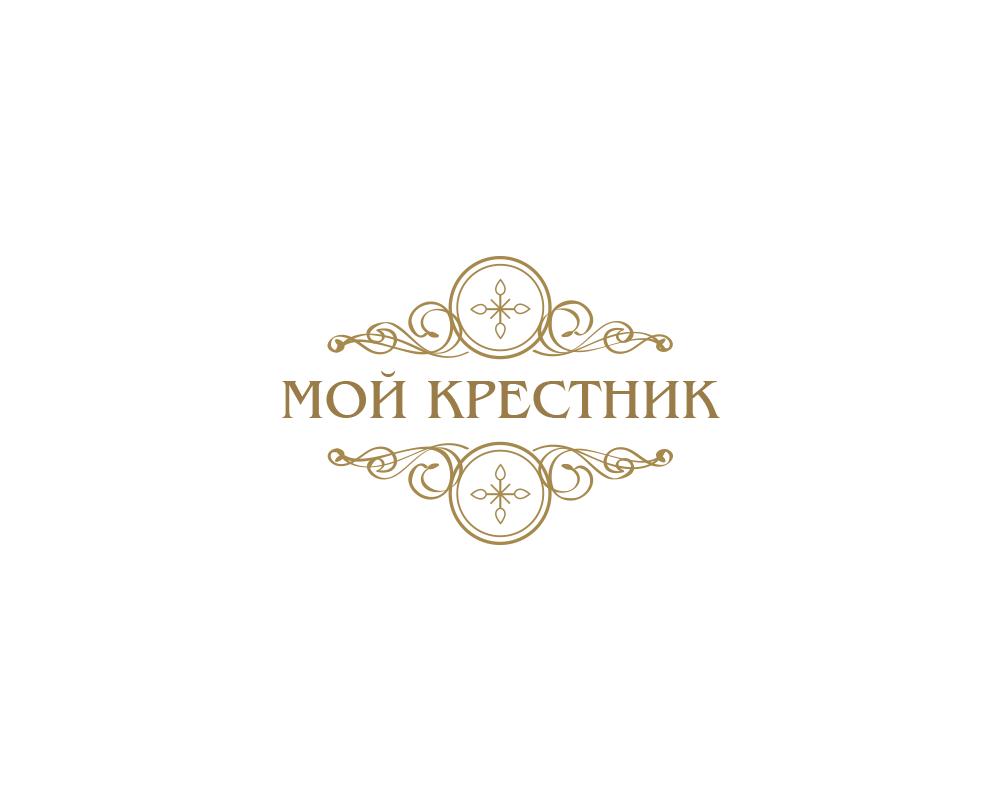 Логотип для крестильной одежды(детской). фото f_4425d4ee46a20176.png