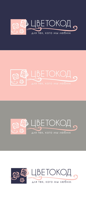 Логотип для ЦВЕТОКОД  фото f_4955d03a9be89879.png