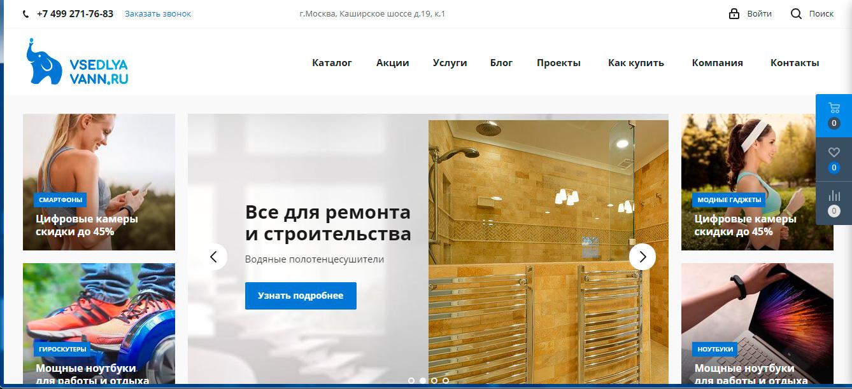 веб дизайнер  фото f_5475cb5a73ec0230.jpg