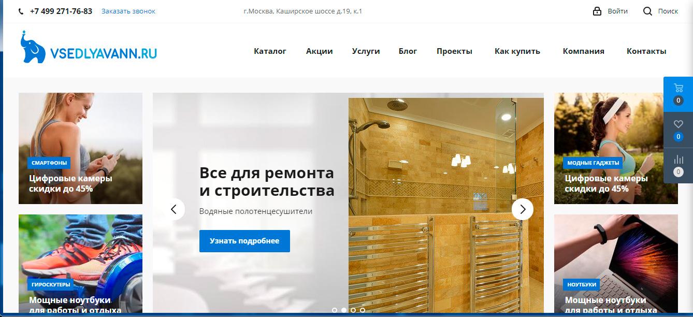 веб дизайнер  фото f_6435cb5a7313fad3.jpg