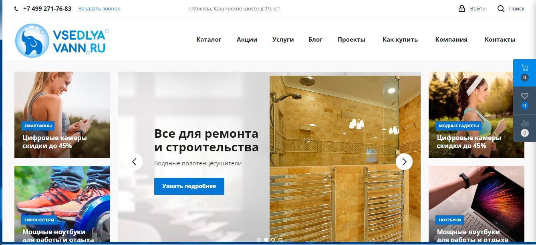 веб дизайнер  фото f_6695cb5a7617cc66.jpg