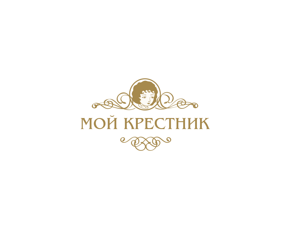 Логотип для крестильной одежды(детской). фото f_7005d4ee316b2352.png