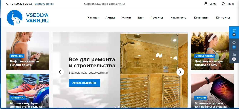 веб дизайнер  фото f_7055cb5a77564ea8.jpg