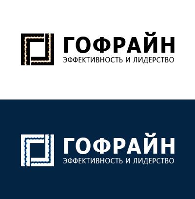 Логотип для компании по реализации упаковки из гофрокартона фото f_7465cdc6d3e7c027.jpg