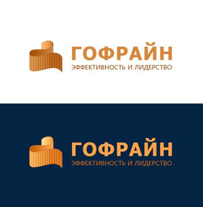 Логотип для компании по реализации упаковки из гофрокартона фото f_7565cdc6d27aa01b.jpg