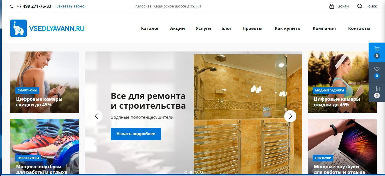 веб дизайнер  фото f_8965cb5a74870c3b.jpg