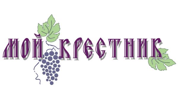 Логотип для крестильной одежды(детской). фото f_9115d5449b469186.jpg