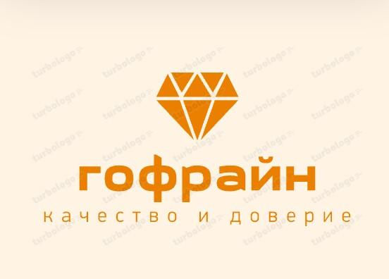 Логотип для компании по реализации упаковки из гофрокартона фото f_0255cdd17bd78b49.jpg