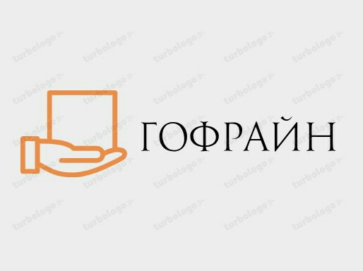 Логотип для компании по реализации упаковки из гофрокартона фото f_3645cdd17a9b4f48.jpg