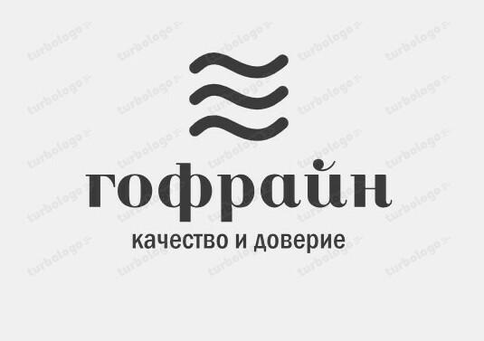 Логотип для компании по реализации упаковки из гофрокартона фото f_5845cdd17e1dc51c.jpg