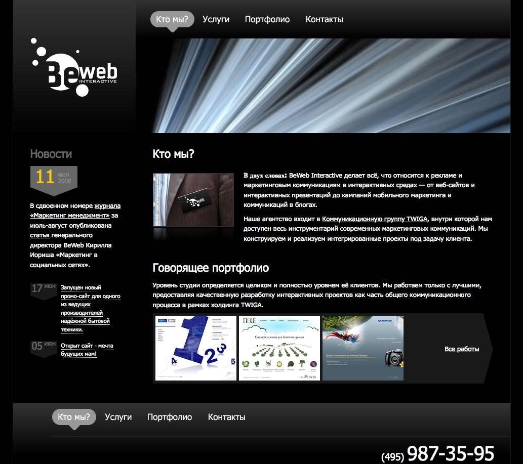 BeWeb Interactive
