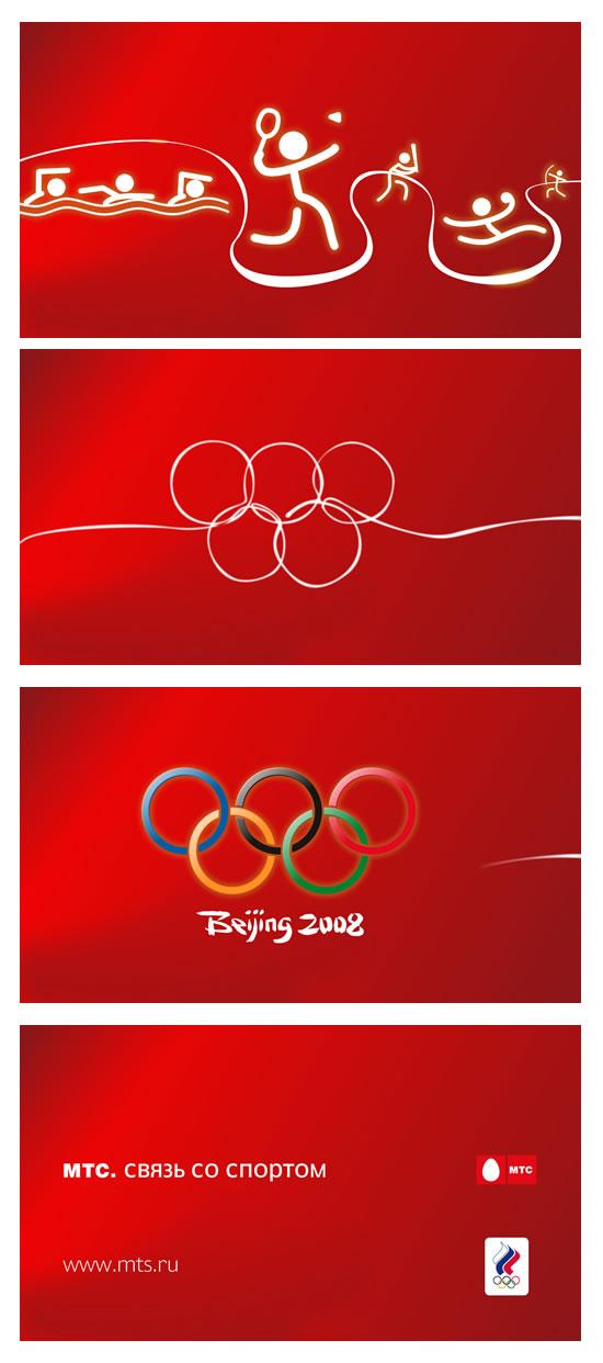 Раскадровка олимпийского ролика МТС 2008
