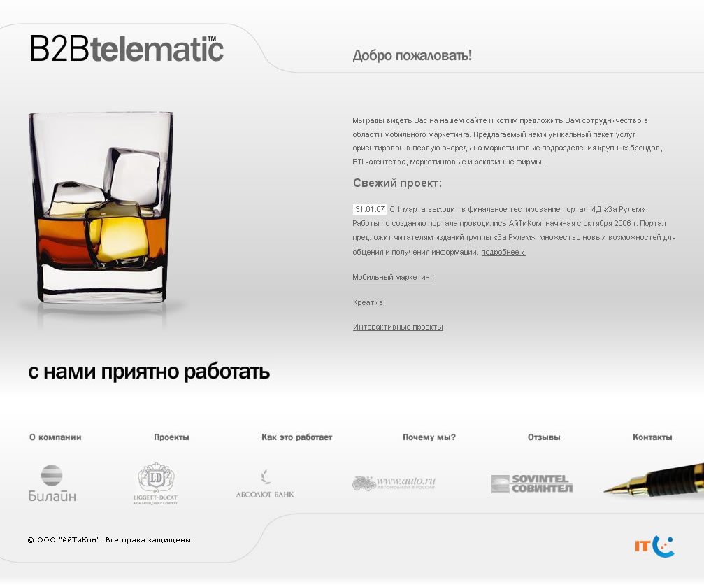 B2B.telematic
