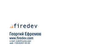 Firedev Enterprises