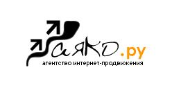 Аяко.ру
