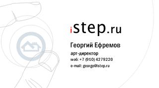 iStep.ru