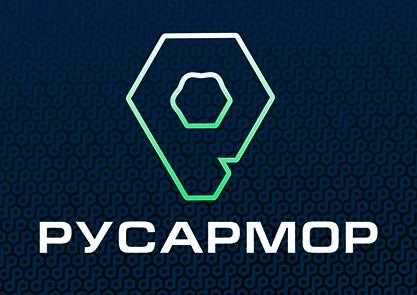 Разработка логотипа технологического стартапа РУСАРМОР фото f_2155a0b698316c71.jpg