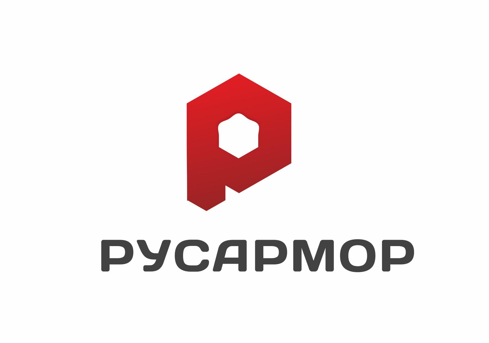 Разработка логотипа технологического стартапа РУСАРМОР фото f_4215a09ae8850441.jpg